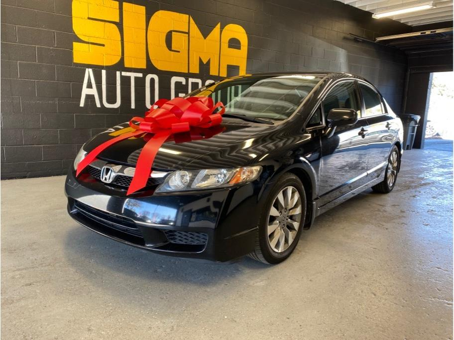 2009 Honda Civic from Sigma Auto Group